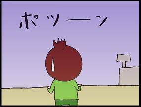 7426-02.jpg