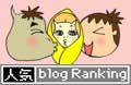 870X-rank.jpg