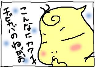 9705-1.jpg