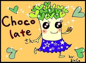chocolatesan.jpg